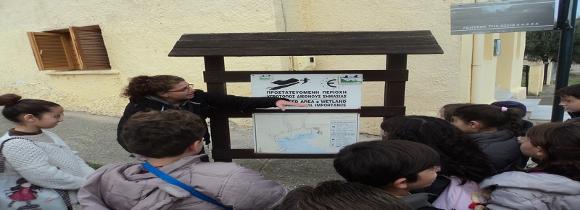 Διδακτική επίσκεψη στο Παρατηρητήριο Πουλιών στη Νέα Αγαθούπολη