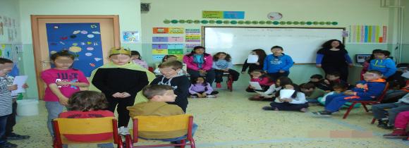 Εκδήλωση για την παγκόσμια ημέρα παιδικού βιβλίου Β1-Β2